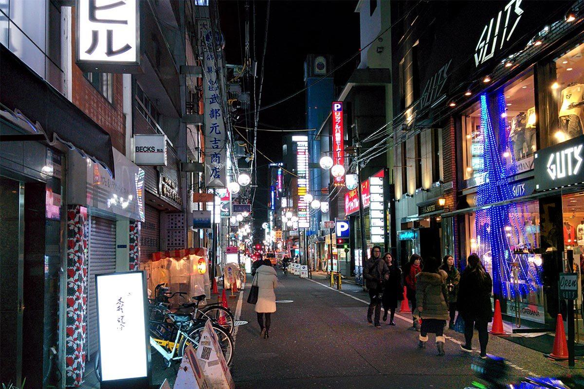 Appunti incompleti di viaggio Cina Giappone